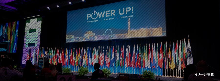 32nd ACFE Global Conference : Dan McCrum氏(FRAUD CONFERENCE NEWS)